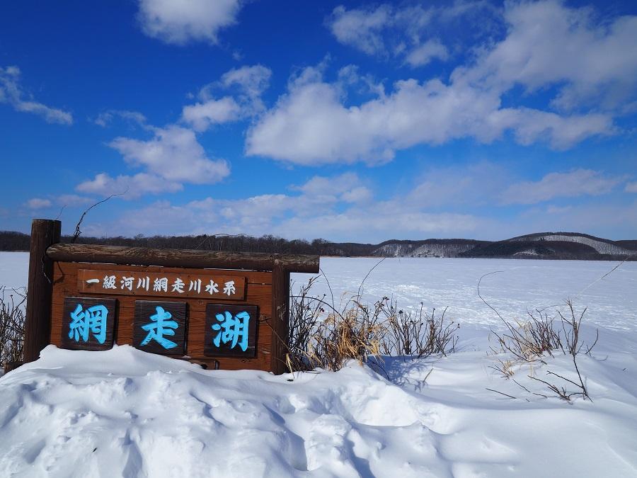【網走】あばしりオホーツク流氷まつりに行ってみた♪【北海道旅行】